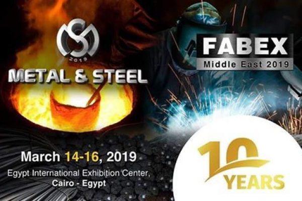 Metal & Steel   Egitto – Cairo   14 -16 Marzo 2019